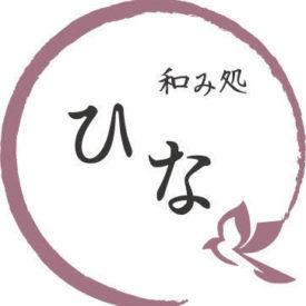 長野県長野市ファミリーレストランなごみどころひなのロゴマーク