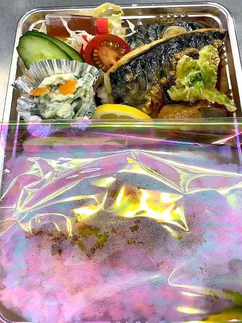 焼き魚弁当仕出し
